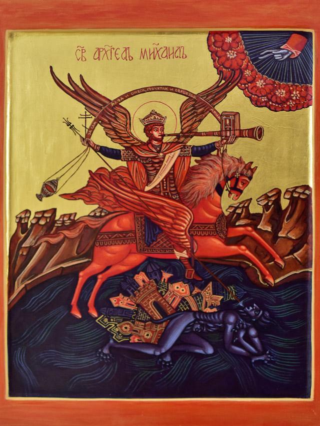 Archangel Michael Horseman of the Apocalypse