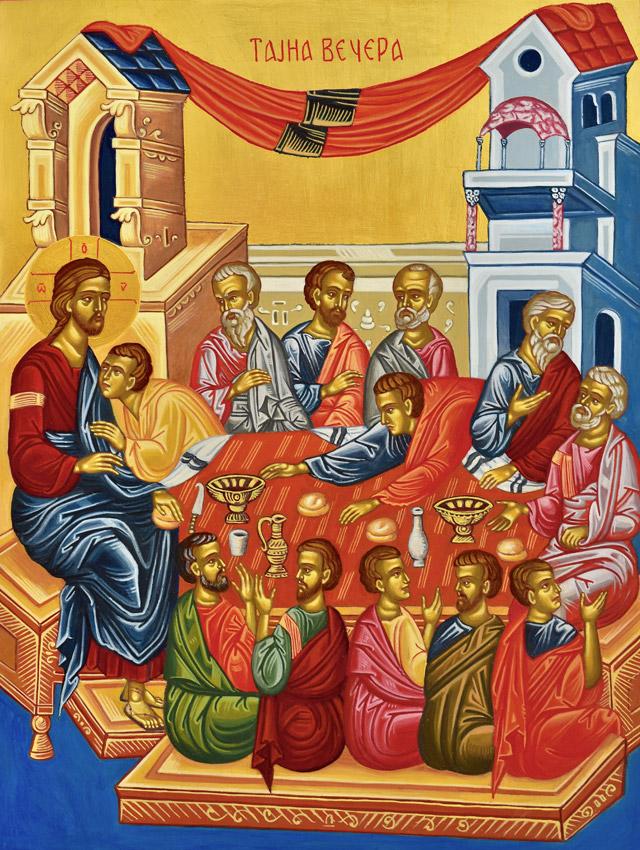 The Mystical Supper